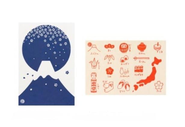 「ポストカード」(各200円)の全国共通柄「富士に桜」「日本」