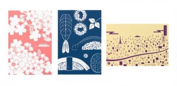【写真を見る】「ポストカード」(各200円)の東京中央郵便局限定柄は「桜」「江戸前寿司」「風景図」