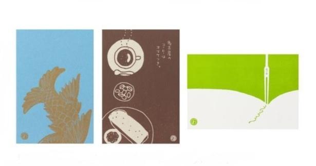 「ポストカード」(各200円)の名古屋中央郵便局限定柄「しゃちほこ」「コーヒー」「ういろう」