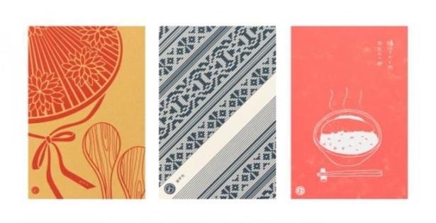 「ポストカード」(各200円)の博多郵便局限定柄「祭」「博多織」「めんたいこ」
