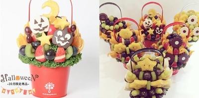 食べられる花束の「フルーツブーケ」