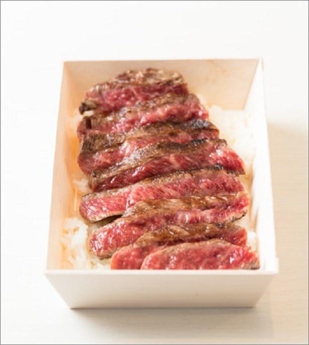 「リベラ×澤井牧場」の「近江姫和牛ステーキ弁当」(2700円)