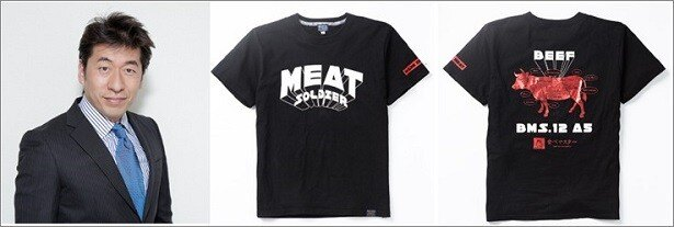 「MEAT SOLDIER Tシャツ(黒・白・紫/S・M・L・XL)」(各4000円)