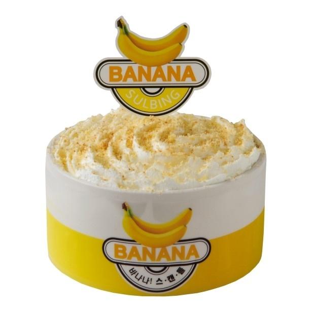 今年9月に韓国で発売され人気を博した「カスタードバナナケーキソルビン」(1500円)が日本でも楽しめる!