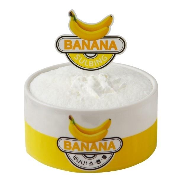 【写真を見る】すっきりした甘さのヨーグルトアイスが入った「ヨーグルトバナナケーキソルビン」(1500円)は日本限定フレーバー