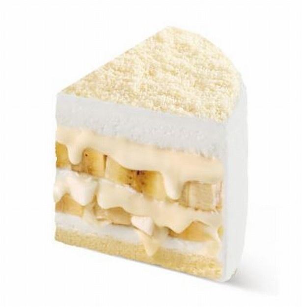 【写真を見る】まるでケーキ!な「カスタードバナナケーキソルビン」の断面