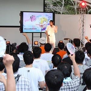 山頂に歌姫2人の声が響き渡る!「ウィッチマスター マジカルライブ」【マチ★アソビVol.17】