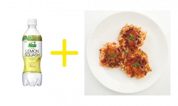キリン メッツ プラス レモンスカッシュ+トマトリゾット風プチお好み焼き