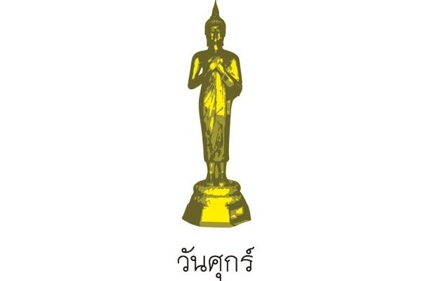 金曜日を表す仏像は、オーソドックスな立ち姿