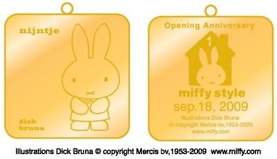 オープン当日限定のオリジナル記念メダル【オープン2日目、3日目のメダルはシルバーだ】