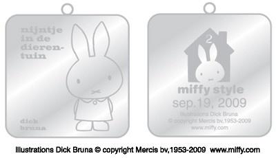 オープン2日目のオリジナル記念メダル