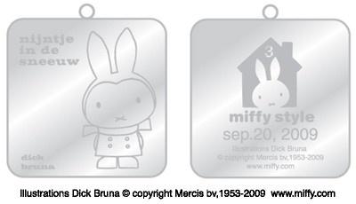 オープン3日目のオリジナル記念メダル