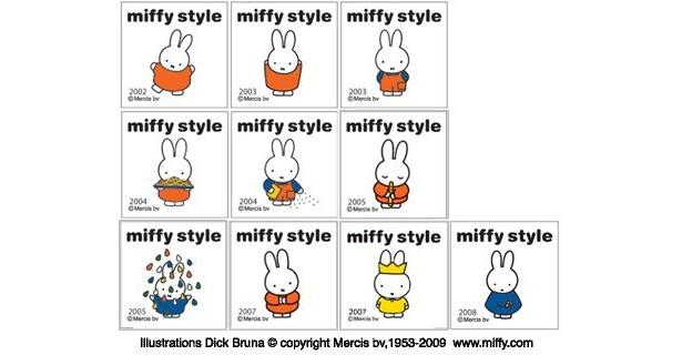 2002年〜08年のミッフィー(1個63円)