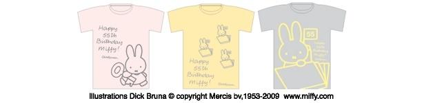 55周年記念Tシャツ(3柄) 各3045円