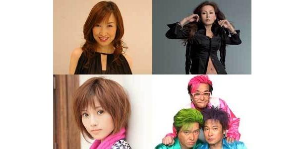 左上:森口博子、右上:中村あゆみ、左下:安倍なつみ、右下:C-C-B