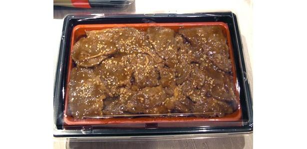 「スタミナ牛焼肉弁当」もこのボリューム!