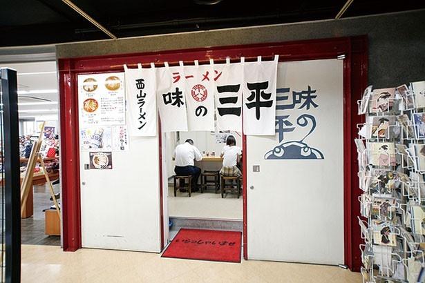 札幌に来たら一度は食べておきた...