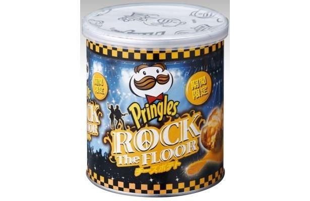 こちらは9月上旬に発売される「プリングルズ ロック・ザ・フロア」のチーズポテト