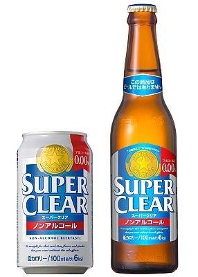 「サッポロ スーパークリア」は350ml缶と334mlビンで発売