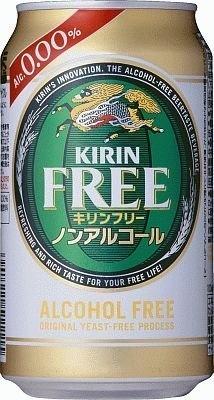 「キリン フリー」など、0.00%ビールの画像はコチラ