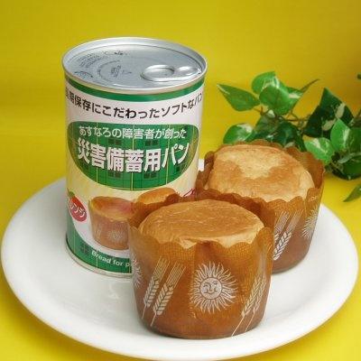 「災害備蓄用缶入りパン」(1個¥350)は3種類とも350kcal前後。賞味期限5年。プルトップでカンタンに開けられる