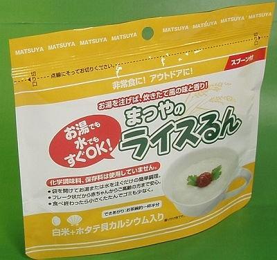 「ライスるん 白米+ホタテ貝カルシウム入」(¥300)。アレルゲンフリーで、賞味期限は5年