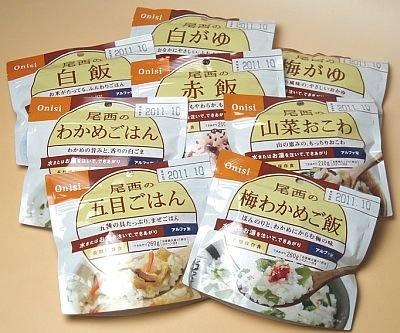 尾西のアルファ米は¥260から。100%国産原料を使用し、賞味期限は5年