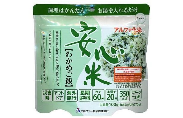 アレルゲンフリーのアルファ米「安心米 わかめご飯」(¥330)。賞味期限5年