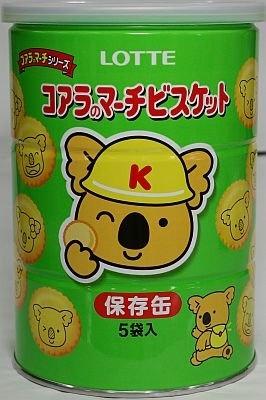 「コアラのマーチビスケット 保存缶」(¥367)は賞味期限3年