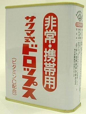 サクマ式災害用ドロップス(¥280)は疲労回復に必要な糖分、クエン酸、ビタミンCを補給できる。賞味期限3年