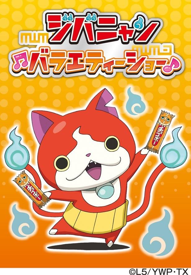 イルミやアニメフェスも宝塚市で大ハロウィンイベント 5 9