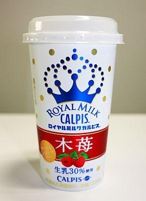 まるでスイーツ!?贅沢感が人気の「ロイヤルミルクカルピス」木苺(189円)