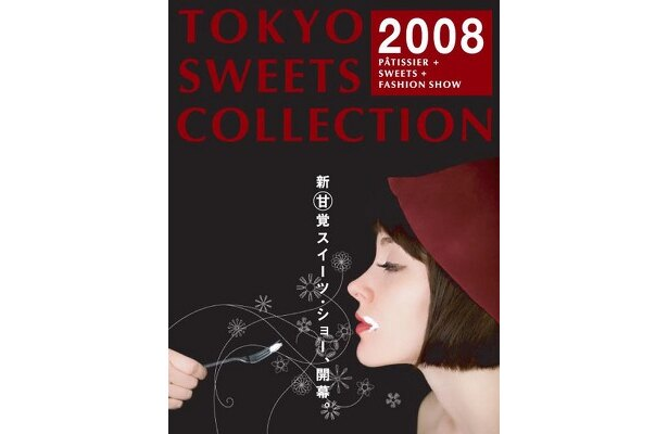 Tokyo Sweets Collection