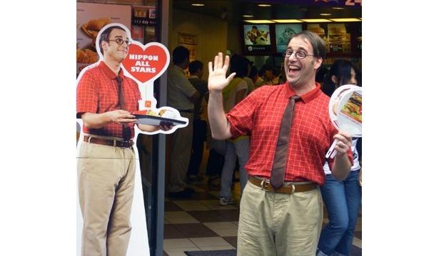 ゆる〜い感じで10万円ゲットできるかもしれない「Mr.ジェームス見つけて総額1億円ゲット!」キャンペーンは、11/5(木)まで