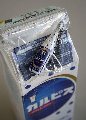 こんなふうに紙パックに1つずつキーホルダーが付いている