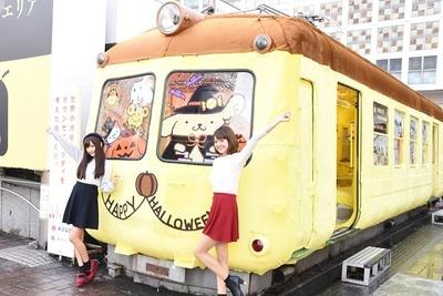 渋谷・ハチ公前に黄色の電車「ポムポムトレイン」が登場