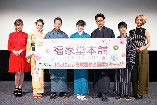 「福家堂本舗 KYOTO LOVE STORY」の完成披露試写会に、主演の早見あかり、市原隼人らが登壇