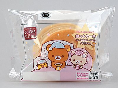「リラックマホットケーキ(メーフ゜ル&マーカ゛リン)」(120円)も、ファン垂涎モノ!