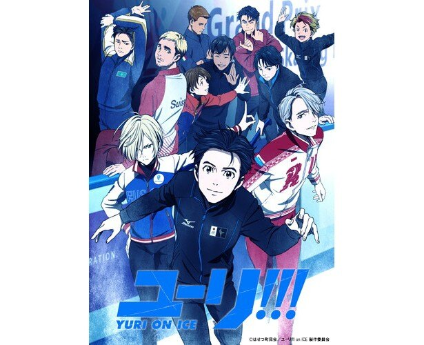 TVアニメ「ユーリ!!! on ICE」第3話先行カットが到着。2人のユーリが一騎討ち!