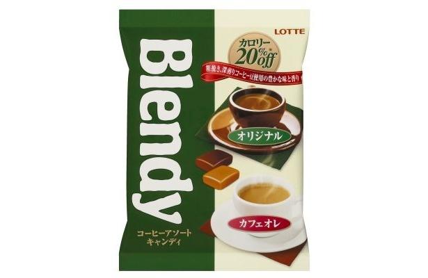 「Blendy」から初めてのキャンディ登場!