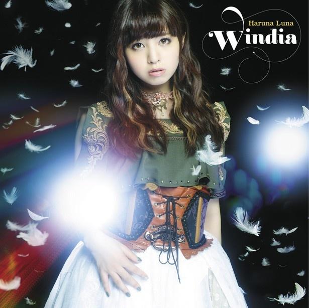 9thシングル「Windia」はこうやって作られた! 春奈るなインタビュー