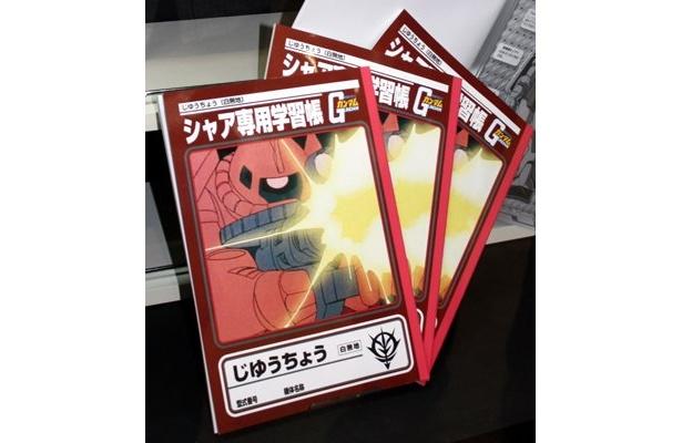 「シャア専用学習帳」は、カメラで撮影する人が列を成すほどの人気ぶり。真夏のキャラクター&ホビーイベント「キャラホビ2009」