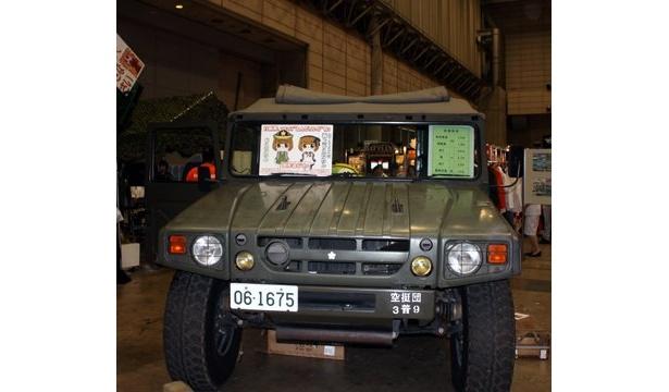 変わったところでは、自衛隊の戦闘車両も