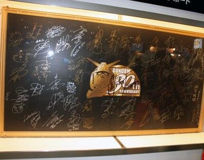 30周年を記念し、関係者のサインも展示