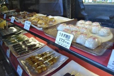 季節品は常時4~5種類、通年商品は10種類くらいが並ぶ(「新杵 本店」)