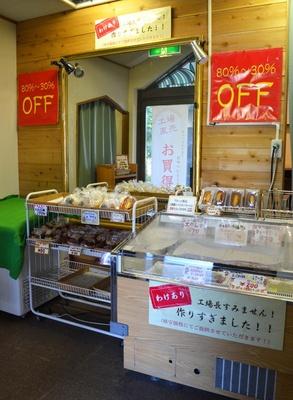 工場直売ならではの、リーズナブルなアウトレット品の販売も人気(「新杵 本店」)