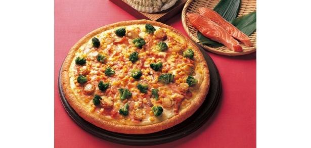 北海道ウォーカーとのコラボ!「なまらうめぇ!北海道産秋鮭ピザ」