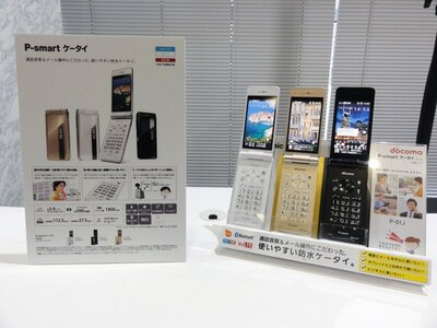 「P-smart ケータイ P-01J」は11月上旬発売予定