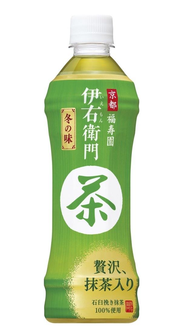 【写真を見る】炙り茶葉と石臼挽き抹茶を使用することで寒い冬に合う深い味わいにリニューアルしたサントリー「伊右衛門」は11月1日(火)発売