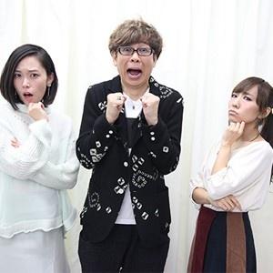 山寺宏一・高垣彩陽・寿美菜子に聞く、重婚がテーマのラフィングライブ第二回公演